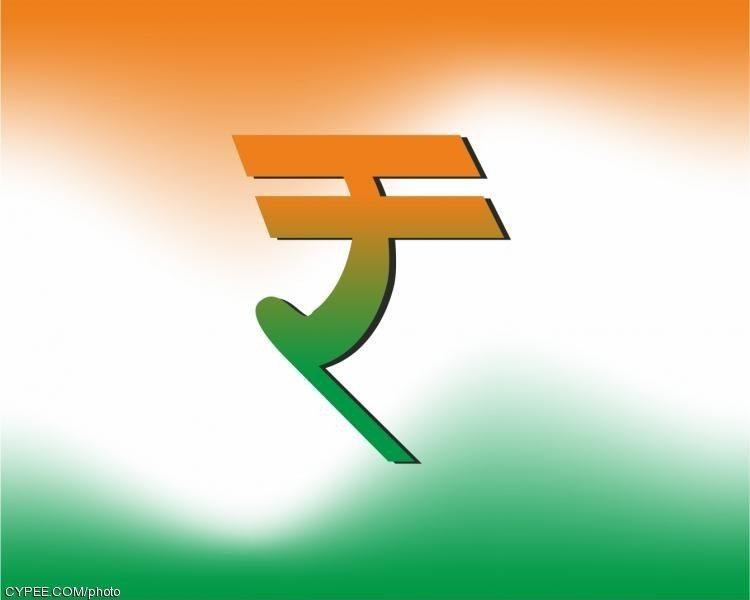 Rupee as a symbol – Indian currency got Symbol